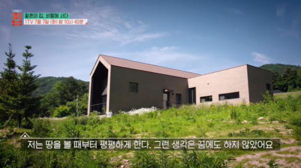 ▲'EBS 건축탐구 집' 평창 유포리 주택(사진제공=EBS1)