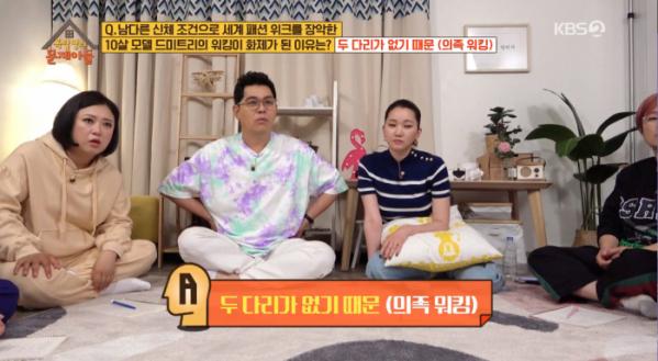 ▲'옥탑방 문제아들' 장윤주(사진제공=KBS2)