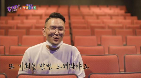 ▲'윤소그룹' 윤형빈(사진=윤형빈 인스타그램)