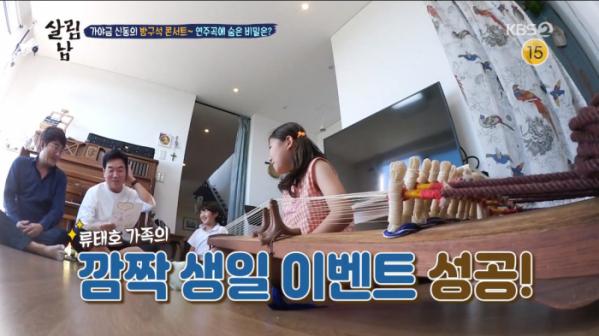 ▲'살림남2' 류태호, 김일우(사진제공=KBS2)