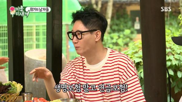▲지석진(사진=SBS '미운 우리 새끼' 방송화면 캡처)