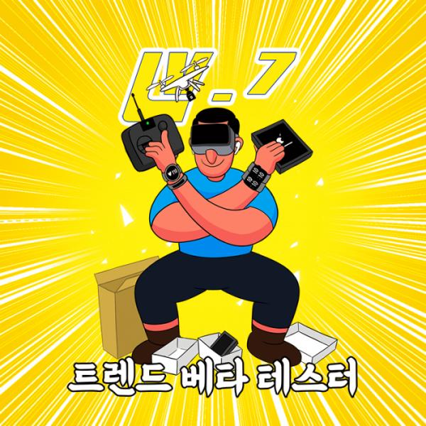 ▲2020 트능 결과(출처=트렌드테스트)