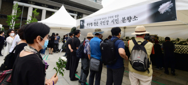 ▲7월 12일 서울 종로구 광화문 광장에 마련된 고(故) 백선엽 장군 시민분향소.( 제공 이투데이DB)