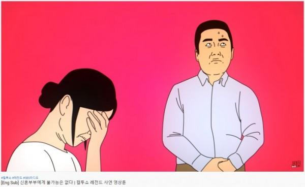(출처=컬투쇼 레전드 사연 영상툰 캡쳐)