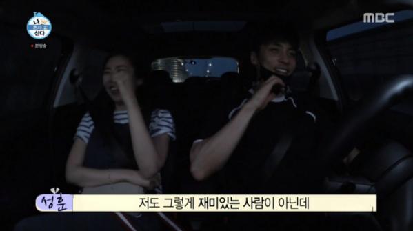 ▲방성훈나이 동갑 손담비와 화기애애(사진=MBC '나혼자산다' 캡처)