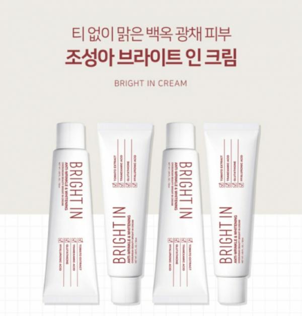 ▲'조성아 기미크림', 캐시워크 돈버는퀴즈 정답 공개(사진=조성아 기미크림)