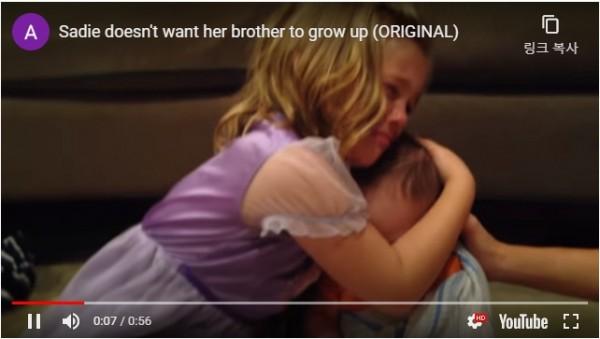 (출처=유튜브)