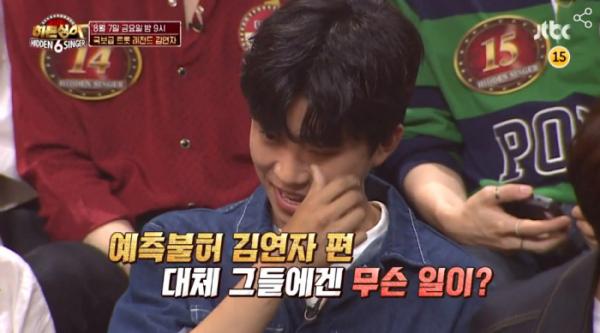 ▲임영웅 히든싱어 출연(사진=JTBC 방송화면 캡처)