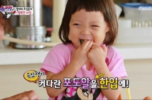 (사진출처=KBS2 <슈퍼맨이돌아왔다> 방송 캡쳐)