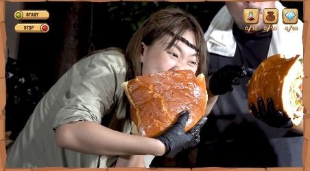 ▲영지발굴단X밥굽남 오퀴즈(사진=영지발굴단)