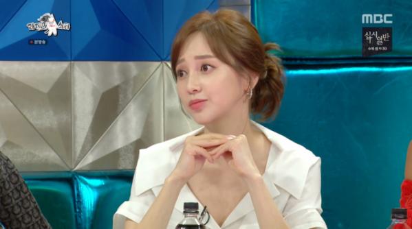 ▲'라디오스타' 아유미(사진제공=MBC)