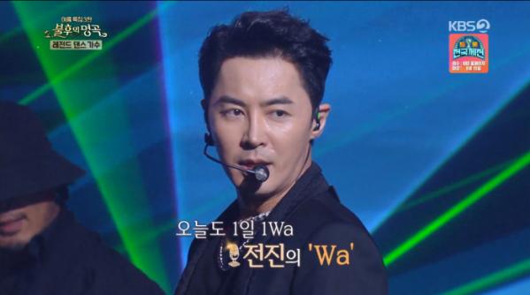 ▲'불후의 명곡' 전진(사진제공=KBS2)