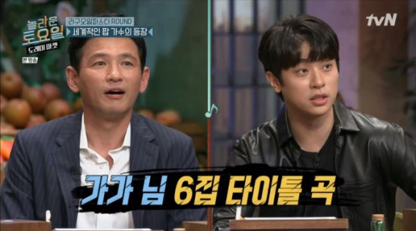 ▲'놀토-도레미마켓' 황정민, 박정민(사진제공=tvN)