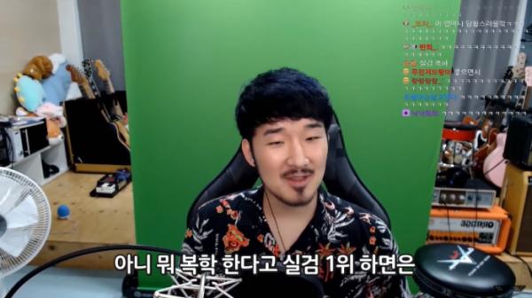 ▲유튜브 채널 'SUNBA선바' 영상 캡처
