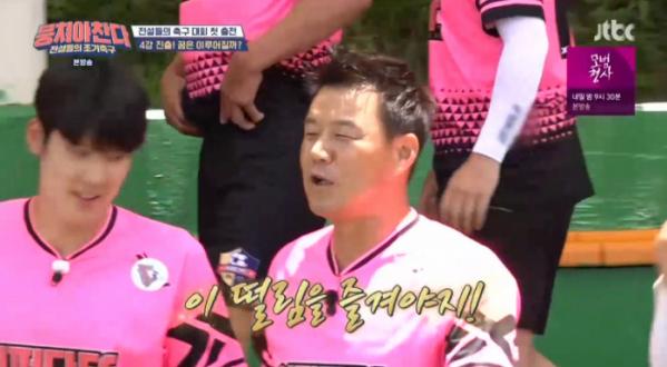▲이형택(사진=JTBC '뭉쳐야 찬다' 방송화면 캡처)