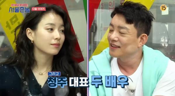 ▲한효주 김범수(사진=tvN '서울촌놈' 예고 캡처)