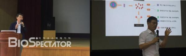 ▲(좌)안성환 지노믹트리 대표 (우)박영우 와이바이오로직스 대표(BIOHA-CoVIn 포럼 발표 현장)