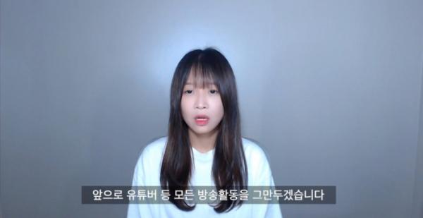 ▲쯔양 개인방송 은퇴 선언(사진=유튜브 채널 ' tzuyang쯔양' 방송화면 캡처)