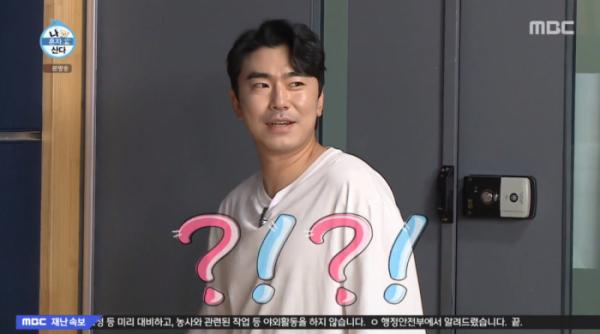 ▲이시언 '나혼자산다' 출연(사진=MBC 방송화면 캡처)