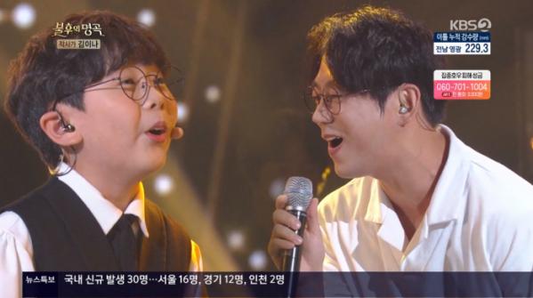 ▲'불후의 명곡' 백건우, 테이(사진제공=KBS2)