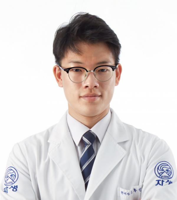 ▲자생한방병원 조후인 한의사(자생한방병원)