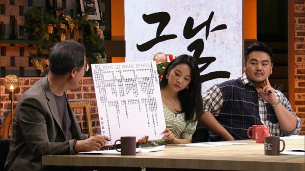 ▲'역사저널 그날' 조선총독부 철거(사진제공=KBS1)