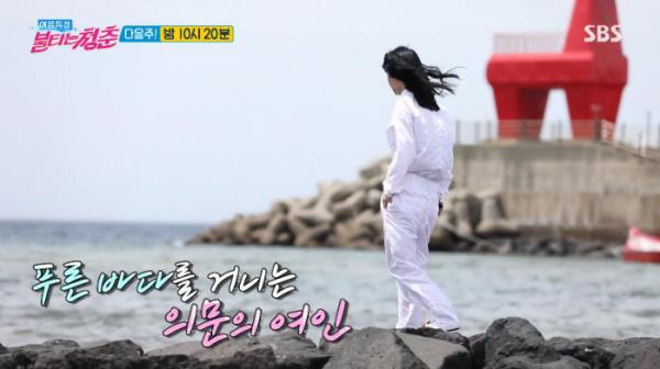 ▲유미, 하수빈 등으로 추정되는 '불타는 청춘' 다음주 새친구(사진=SBS '불타는청춘' 방송화면 캡처)