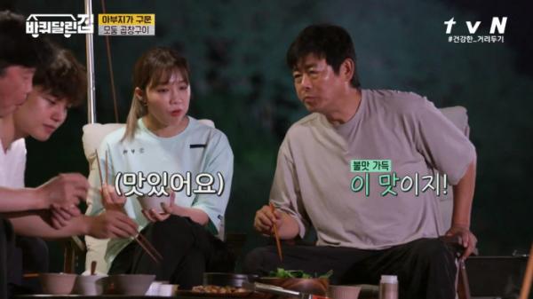 ▲'하늘바라기' 부른 가수 정은지(사진제공=tvN '바퀴달린집')