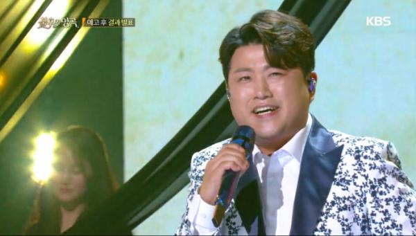 ▲'불후의 명곡' 김호중(사진제공=KBS2)