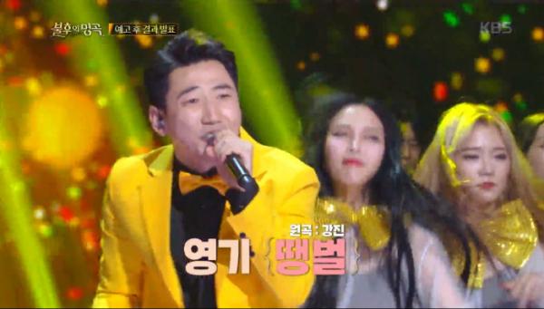 ▲'불후의 명곡' 영기(사진제공=KBS2)