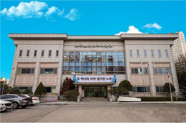 ▲한국노인인력개발원 전경.