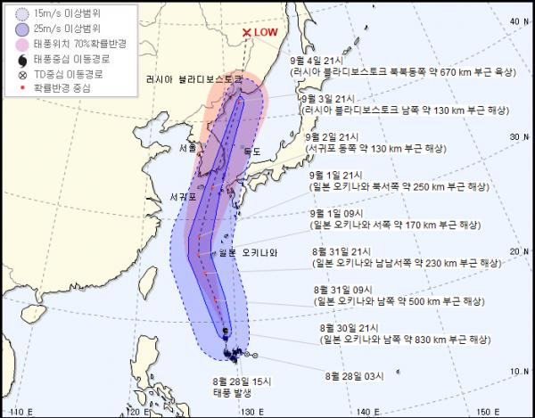 ▲'9호 태풍 마이삭' 이동경로 (사진제공=기상청)