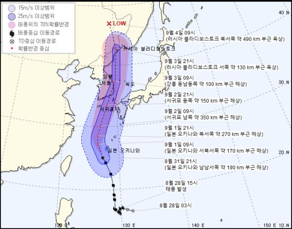 ▲'9호 태풍 마이삭' 예상 경로(사진제공=기상청)