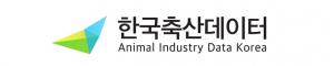 한국축산데이터