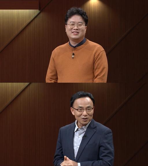 ▲미래수업(사진제공=tvN)
