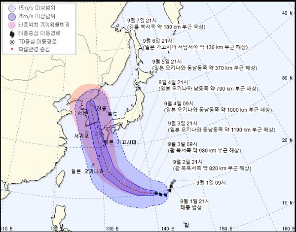 ▲10호 태풍 '하이선' 예상 경로(사진제공=기상청)
