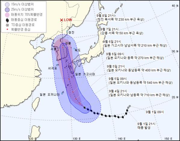 ▲10호 태풍 '하이선' 경로(사진제공=기상청)