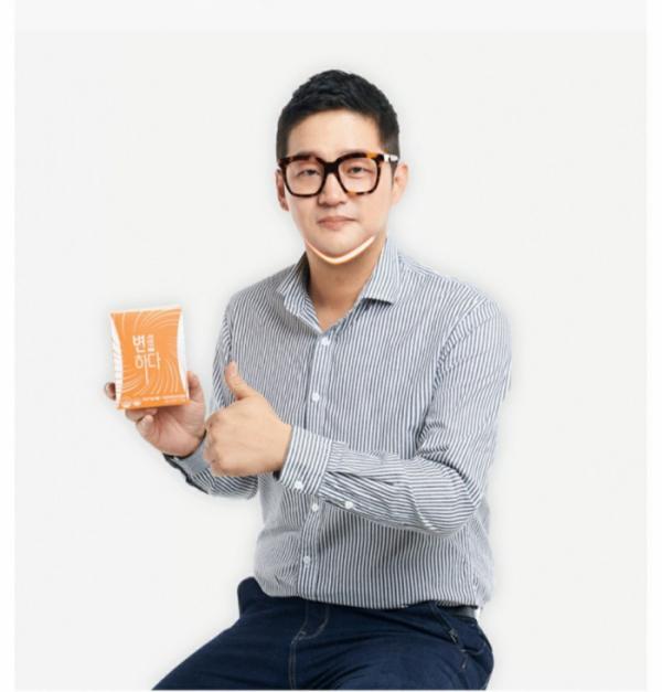 ▲'변지점프를 하다 론칭 1주년' 캐시워크 돈버는퀴즈 정답 공개