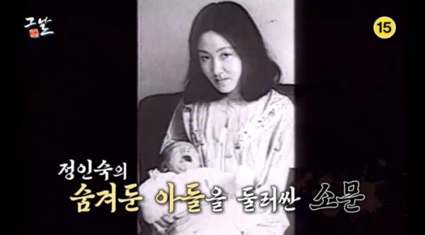 ▲'역사저널 그날' 정인숙 피살사건(사진제공=KBS 1TV)