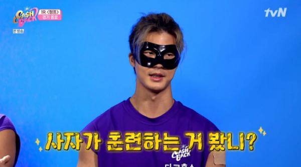 ▲유튜버 말왕(다크호스)(사진=tvN '캐시백' 방송화면 캡처)