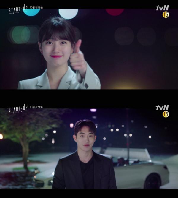 ▲'스타트업' 배수지, 남주혁(사진제공=tvN)
