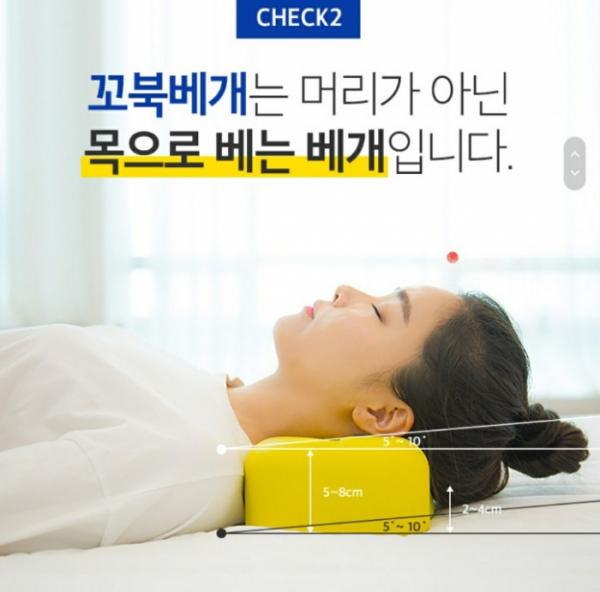▲'꼬북베개 허리쿠션', 캐시워크 돈버는퀴즈 정답 공개