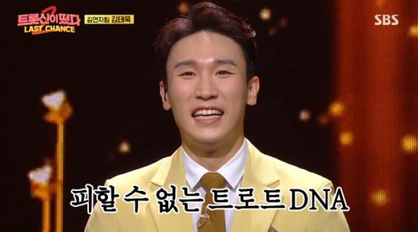 ▲김정호 작곡가 아들 김태욱(사진=SBS '트롯신이 떴다2' 방송화면 캡처)