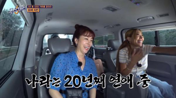 ▲오나라 김도훈 20년째 연애 중(사진=tvN '식스센스' 방송화면 캡처)