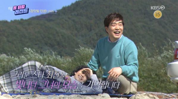 ▲최진실 장밋빛 인생(사진=KBS2 방송화면 캡처)