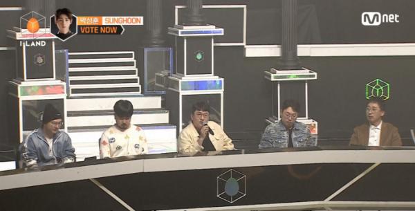 ▲엔하이픈 그룹명 발표(사진=Mnet '아이랜드' 방송화면 캡처)