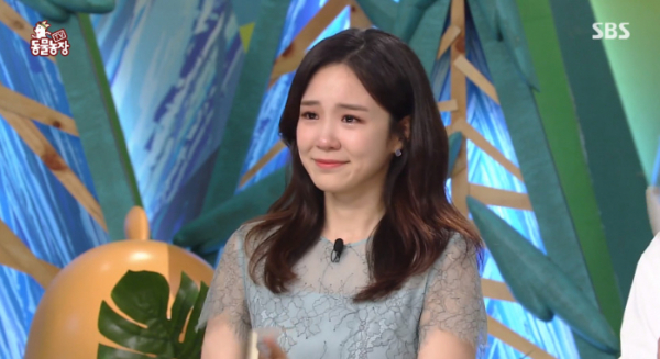 ▲장예원 아나운서(사진=SBS 'TV 동물농장' 방송화면 캡처)
