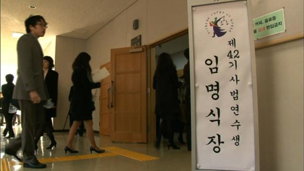▲'다큐멘터리 3일'(사진제공=KBS 2TV)
