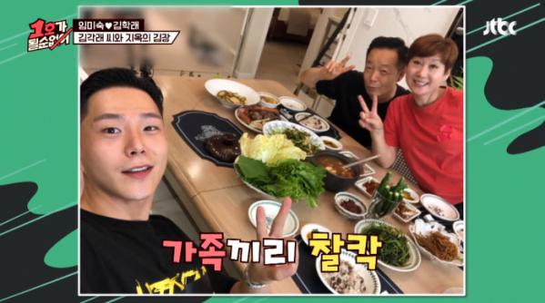 ▲김학래 아들(사진=JTBC '1호가 될 순 없어' 방송화면 캡처)