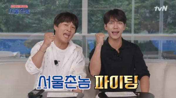 ▲서울촌놈 시즌1 종영(사진=tvN 방송화면 캡처)